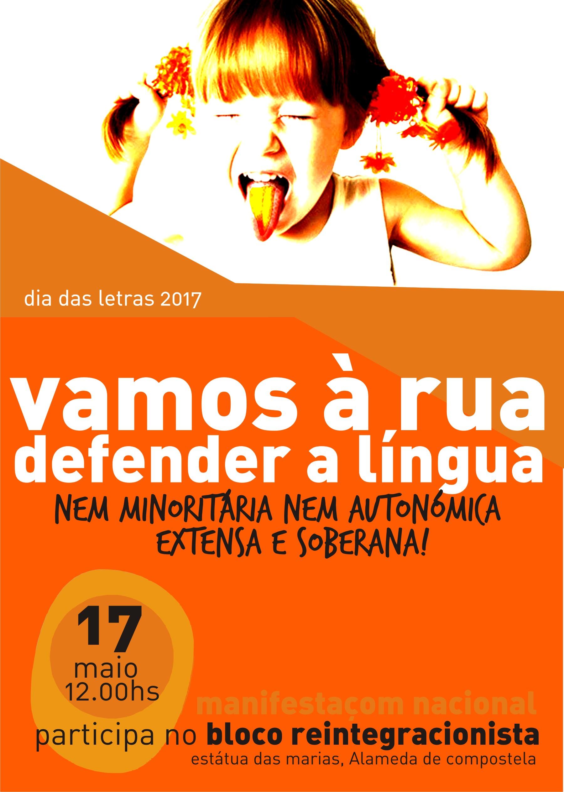 cartaz17m
