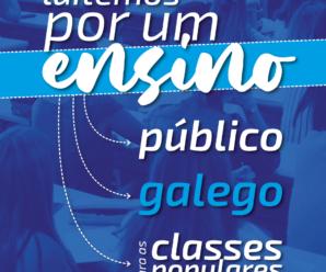 proposta-cartaz-ensino